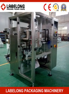 Candy/Sweets Food Packing Machine pictures & photos
