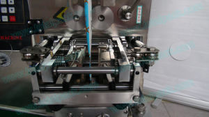 Automatic Sachet Filler Sealer for Capsule (VFFS-100A) pictures & photos