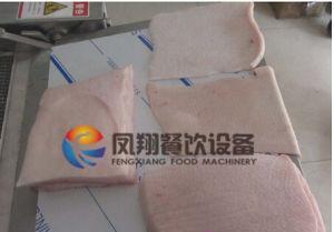 Psk-435 Pig Skin Removing Machine, Fresh Pork Skin Peeling Machine pictures & photos