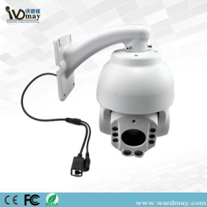 4 Inch Metal Casing 18X Dome 100m IR Wdm IP Camera. pictures & photos