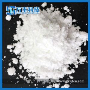 High Quality Ce2 (CO3) 3 99.9% Cerium Carbonate pictures & photos