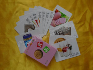 2017 Color Printing 0.30mm PVC Educational Cards Yh02 pictures & photos
