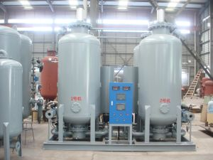 Low Price Energy Serving Nitrogen Generator for Sale pictures & photos