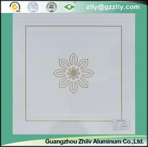 Fresh and Elegant Aluminum Ceiling Tiles pictures & photos