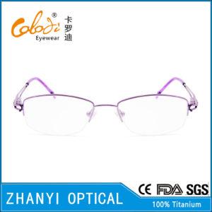 Latest Design Beta Titanium Eyewear for Woman (8322) pictures & photos