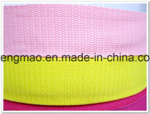 "1"" Yellow PP Webbing for Bags pictures & photos"