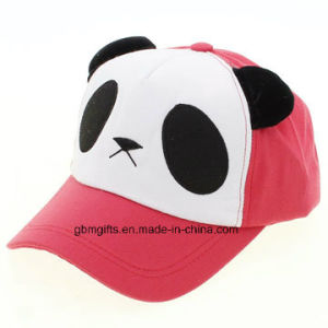 Printed and Embroidered Lovely Children Animal Cap pictures & photos