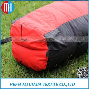 Hot Selling 1.5kg Portable Camping Envelope Sleeping Bag pictures & photos