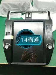 Car DVD with GPS for Toyota Prado Vertical Car Audio