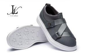 2017 Hot Sale Footwear Kids Children Shoes pictures & photos