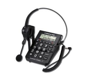 Call Center Dialpad, Caller ID Dialpad, Call Center Headset, Headset Telephone, Call Center Telephone pictures & photos