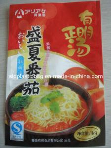 Custom Beautiful Printing Plastic Vacuum Food Bags pictures & photos