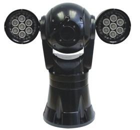 HD IP Robotic UV90-Bm Camera pictures & photos
