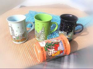 Christmas Coffee Mug (SP-MUG-012)