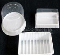 Cake Box, Plastic Forming Machine (ZFU-750B)