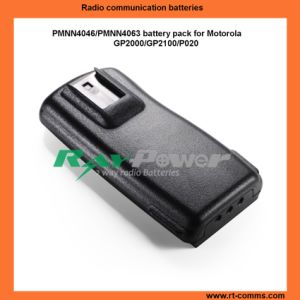 Pmnn4046 Battery Two Way Radio Ni-MH Battery for Ax Series/Cp125/PRO2150 pictures & photos