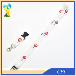 White Screen Lanyard with Plastic Buckle pictures & photos
