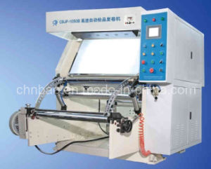 Inspection Rewinder Machine (CBGF-1050B)