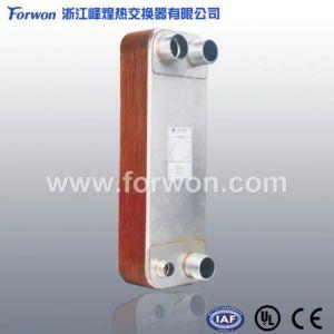 Stainles Steel Plate Heat Exchanger 169