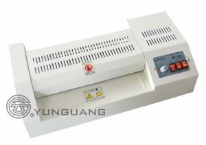 Laminating Machine (YG-230) pictures & photos