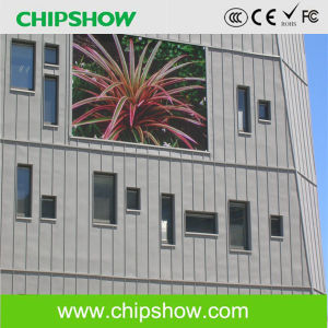 Chipshow P16 LED Screen/ LED Display/ LED Panel/ LED Billboard pictures & photos
