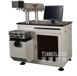 High Speed Metal Lamp Pumped Laser Marking Machine