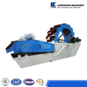 Mining Machinery Sand Washing Plant Machine with Dewatering Device pictures & photos
