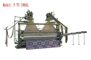Auto Jacquard Weaving Machine pictures & photos