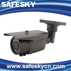CCD Camera (SC-IR642)