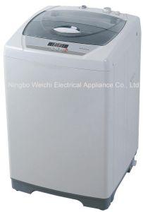 Top Loading Washer (XQB52-2008C)