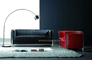 Modern Leather Sofa (A607)