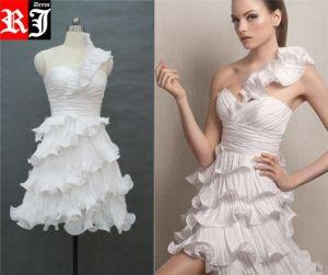 Short Prom Dress (RJ1260)
