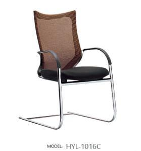Professional Mesh Office Chair (HYL-1016C) pictures & photos