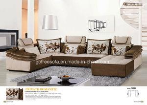 Chinese Style U Shape Sofa (1503)