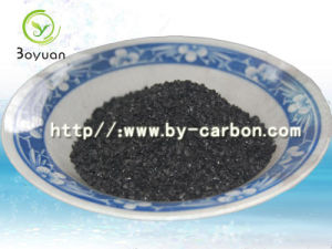 High Iodine Value Coconut Shell Activated Carbon