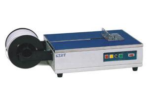 Strapping Machine (KZBT)