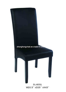 Dining Chair (SL-6031)