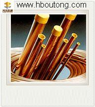 Copper Tubes for Heat Exchangers & Locomotives (OUTONG-0010)
