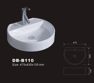 Vessel Sink Bowl (DB-B110)