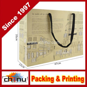 OEM Customized Kraft Paper Bag (2167) pictures & photos