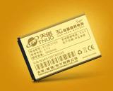 TLID High Power 1100Amh Cell Phone Battery (BL-5C)