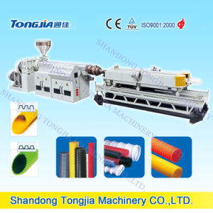 PVC/PE Double and Single Wall Corrugated Pipe Production Line pictures & photos