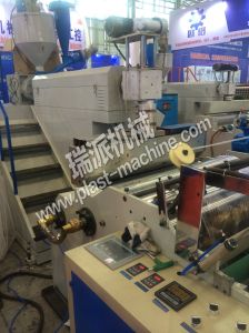 Double Layer Coextrusion Blown Film Machine pictures & photos