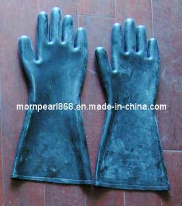 Oil Resistant Rubber Gloves (MSP-ORG)