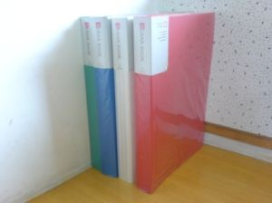 A4 PP Display Book Clear Book Document Holder (DB20)
