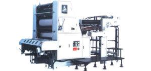 Economically One Color Offset Press (YP1A1CB)