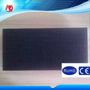 SMD Lights LED Module Full Color Outdoor LED Display pictures & photos