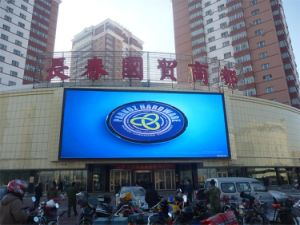 P10 Outdoor SMD Water Proof LED Display pictures & photos
