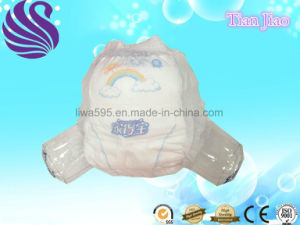 Full Surround Elastic Waist Baby Diaper pictures & photos