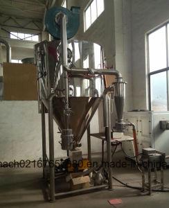 LPG-5 Series High Speed Centrifugal Spray Drier pictures & photos